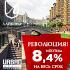 Город-событие «Лайково»